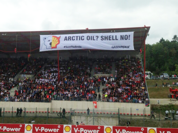 arctic oil shell no